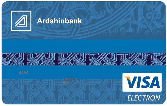 visa electron visa debit